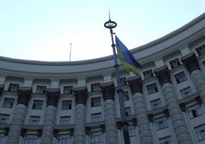 Новости медицины - новости Украины:  Кабмин утвердил госпрограмму по  борьбе с гепатитами в Украине