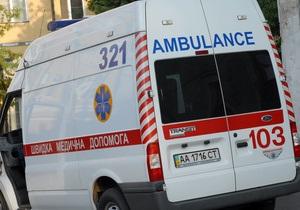 новости Одесской области - избиение - колония - Скандал в колонии Одесской области: в ГПС разъяснили ситуацию с избиением заключенного