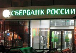 Российский госбанк прочит Украине валютный кризис в ближайшем будущем
