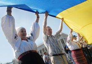 Лишь 22% украинцев назвали Россию братской страной - опрос