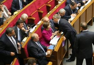 Сторонники сближения с Таможенным союзом могут объединиться в депутатскую группу