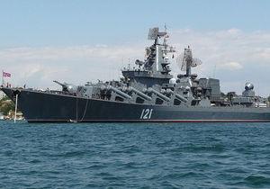 Война в Сирии - Россия направила в Средиземное море ракетный крейсер, прозванный в НАТО  убийцей авианосцев
