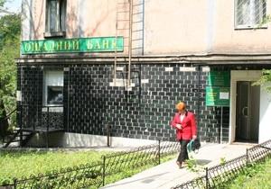 Регионал предлагает сделать Ощадбанк лотерейным монополистом - Ъ