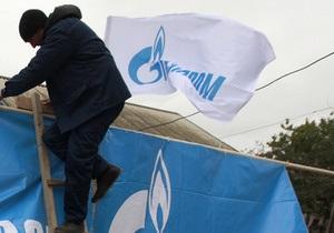Газпром отложил сооружение Силы Сибири для поставки газа китайцам