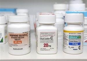 Новости медицины - наркотическая зависимость - морфин: Фармацевты разработали морфин, который не вызывает зависимости