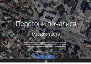 Google объявила о старте первого конкурса для украинских картографов-любителей