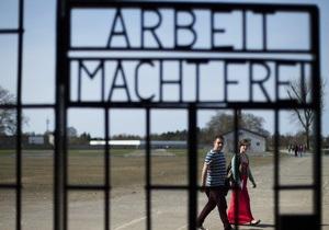 В Германии могут предать суду 30 надзирателей Освенцима