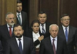 Фотогалерея: Мы начинаем ВРУ. Украинский парламент открыл новый политический сезон