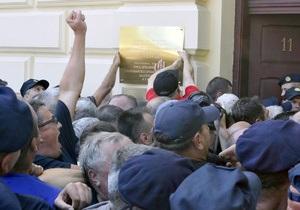 В хорватском Вуковаре вспыхнули беспорядки из-за табличек на двух языках