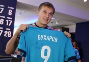 Футболист Зенита из-за хулиганства ночевал в питерской полиции