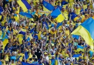 Львовских болельщиков оденут в футболки сборной Украины