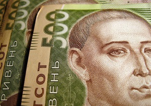 Доходы бюджета Украины в январе-августе сократились на 3 млрд грн