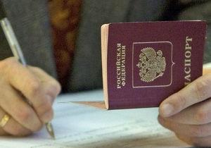 Новости России - МИД РФ советует россиянам не ездить за границу