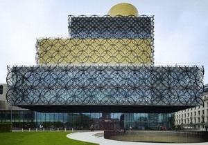 Новости Великобритании - достопримечательности Великобритании: Сегодня в британском Бирмингеме откроется самая крупная библиотека Европы