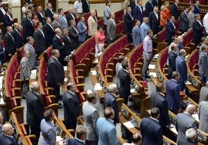 Верховная Рада - Рада - евроинтеграция - Сегодня Рада возобновит свою работу