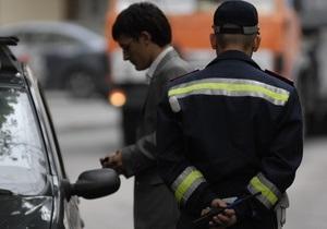 новости Киева - ГАИ - Кобра - ДТП - Столичное ГАИ отрицает информацию о гибели двух сотрудников Кобры в ДТП