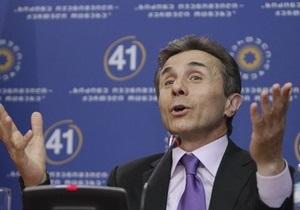 Новости Грузии - Иванишвили подтвердил свою грядущую отставку