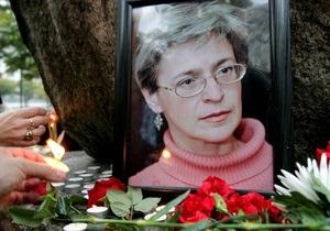 Политковская - Суд арестовал обвиняемых в убийстве Политковской