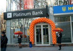 В украинском банковском секторе назревает крупнейшая сделка посткризисного периода - СМИ