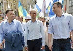 НГ: Украина готовится к президентским выборам