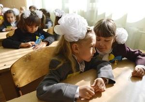 В украинских школах и вузах начался учебный процесс