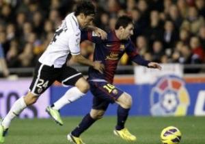 Месси делает хет-трик в матче против Валенсии
