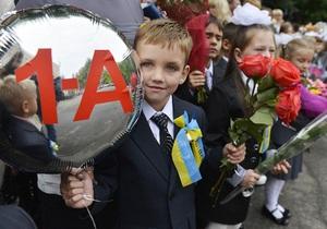 Фотогалерея: Пора в школу. В Украине прозвенел Первый звонок