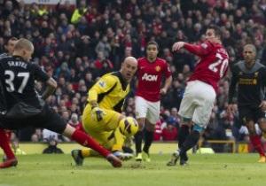 Ливерпуль минимально обыгрывает Манчестер Юнайтед