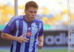 Полузащитник Динамо: Мы добыли четыре победы подряд