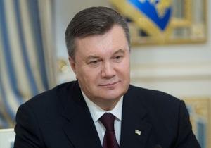 Янукович - День знаний - новости Украины - Поздравления - Президент поздравил украинцев с Днем Знаний