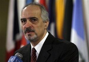 Война в Сирии - Барак Обама - Дэвид Кэмерон: Посол Сирии в ООн раскритиковал Обаму и Кэмерона