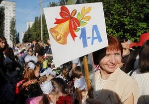 Новости Украины - День Знаний: Сегодня в Украине отмечают День знаний