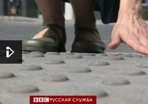 Каково слепым ездить по Лондону - репортаж