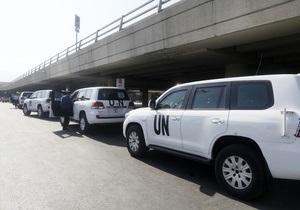 Эксперты ООН по химоружию прибыли в Гаагу