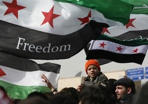 война в Сирии - Оппозиция в Сирии заявляет о готовности воспользоваться возможными ударами Запада по силам Асада