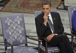 Война в Сирии - Путин - Обама: Путин напомнил Обаме, что он является лауреатом Премии мира