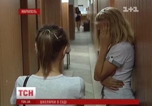 Мариупольским школьницам грозит до 7 лет тюрьмы за издевательства над ровесницей