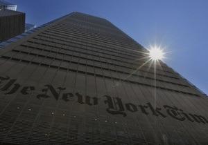 Эдвард Сноуден - секретные документы Сноудена: Правительство Великобритании требует у The New York Times уничтожить документы Сноудена