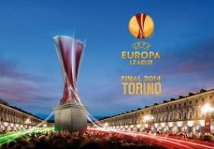 Календарь украинских команд в Лиге Европы