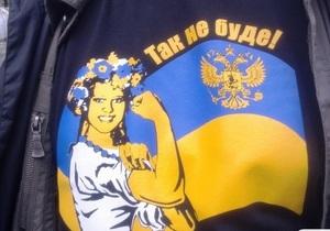 СМИ очертило риски бизнеса, игнорирующего патриотизм украинцев