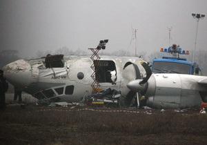 Авиакатастрофа под Донецком - Ан-24 - Авиакатастрофа под Донецком: против командира Ан-24 возбуждено уголовное дело