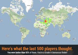 Британские парламентарии увлеклись онлайн-игрой Найди Дамаск на карте - война в сирии - новости британии