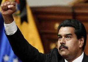 Лидер Венесуэлы обвинил  жутких людей  из США в подготовке коллапса страны
