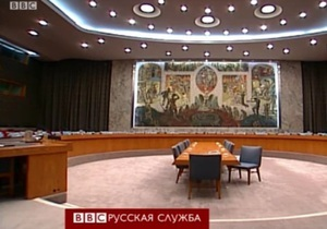 Борьба в ООН 10 лет спустя - видео