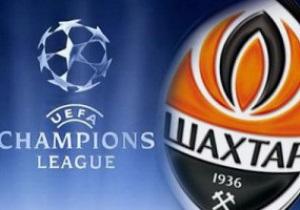 Шахтер узнал имена соперников в группе Лиги чемпионов