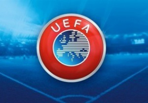 UEFA разыграет путевку в группу Лиги Европы в лотерею