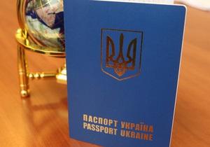 Власти озаботились тем, что украинцам навязывают платные услуги при оформлении загранпаспортов
