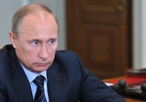 The Economist: Путину нужна Украина в Таможенном союзе, чтобы расположить к себе россиян