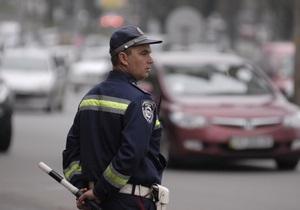 ГАИ предупреждает водителей о перекрытии движения на ряде улиц Киева