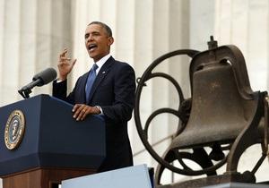 Новости США - I have a dream. Обама выступил с речью по случаю 50-й годовщины Марша на Вашингтон